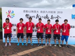 第87回 日本高等学校選手権水泳競技大会