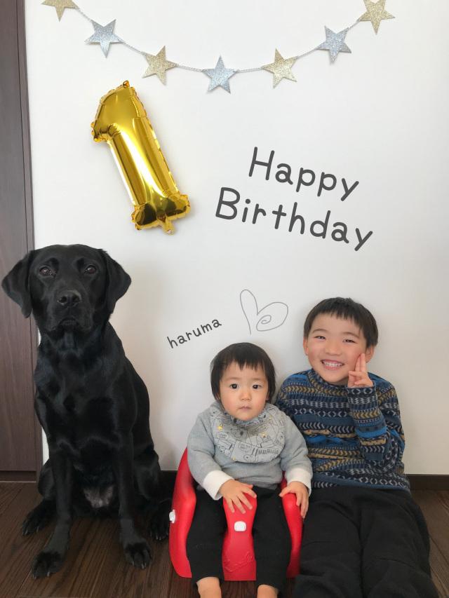 弟のお誕生日