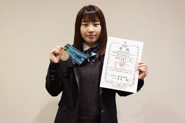 【祝!岐阜県スポーツ賞】松崎 江里子さん(可児店)インタビュー